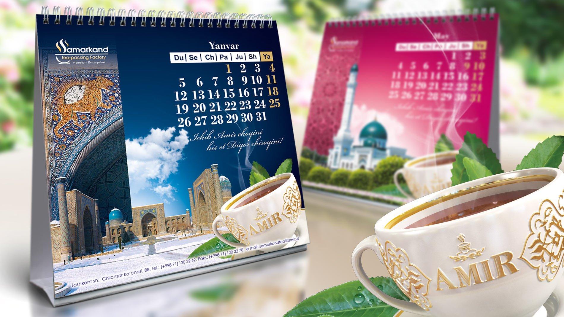 amir-kalendar
