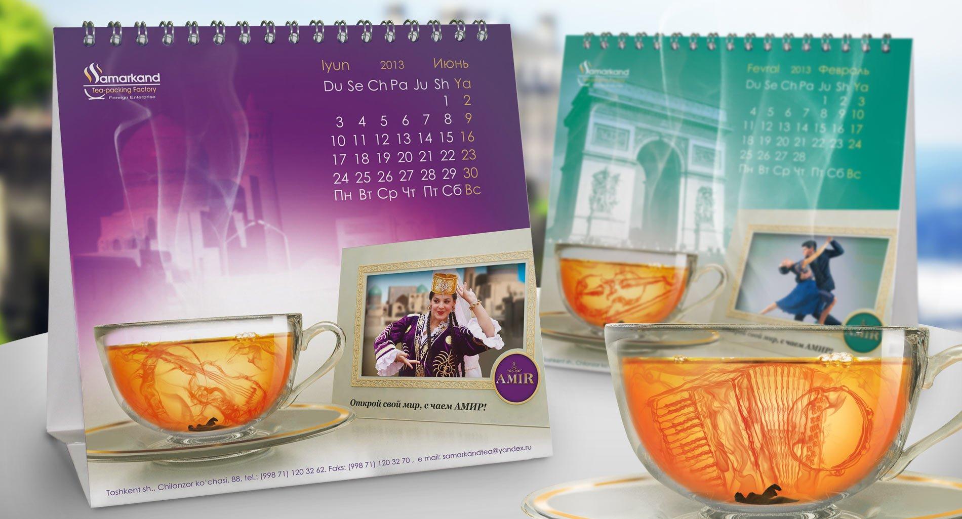 amir-kalendarr