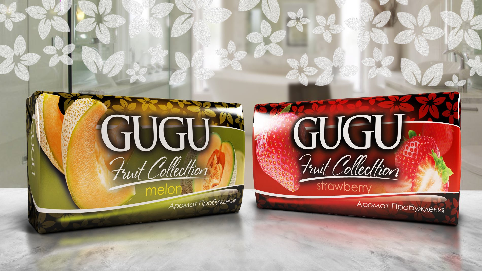 gugu-frut