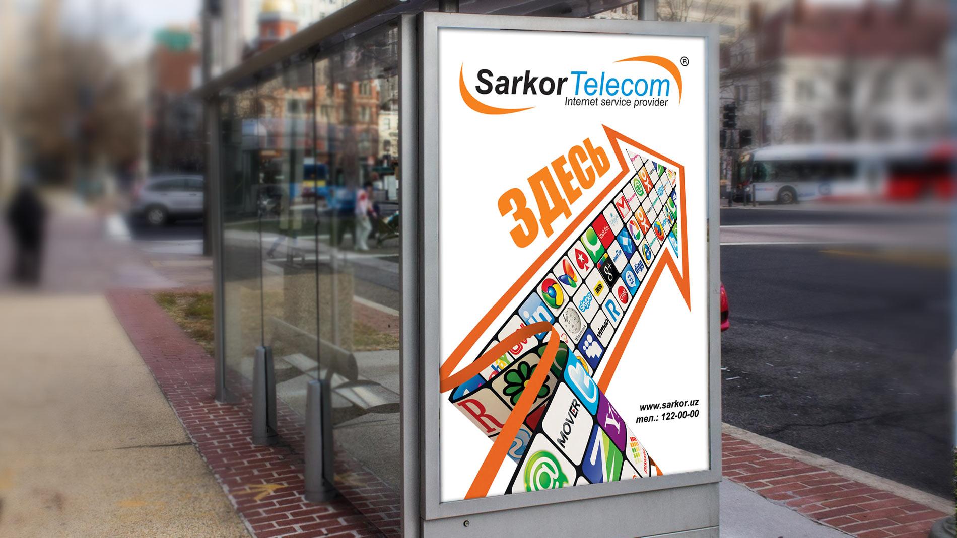 sarkor