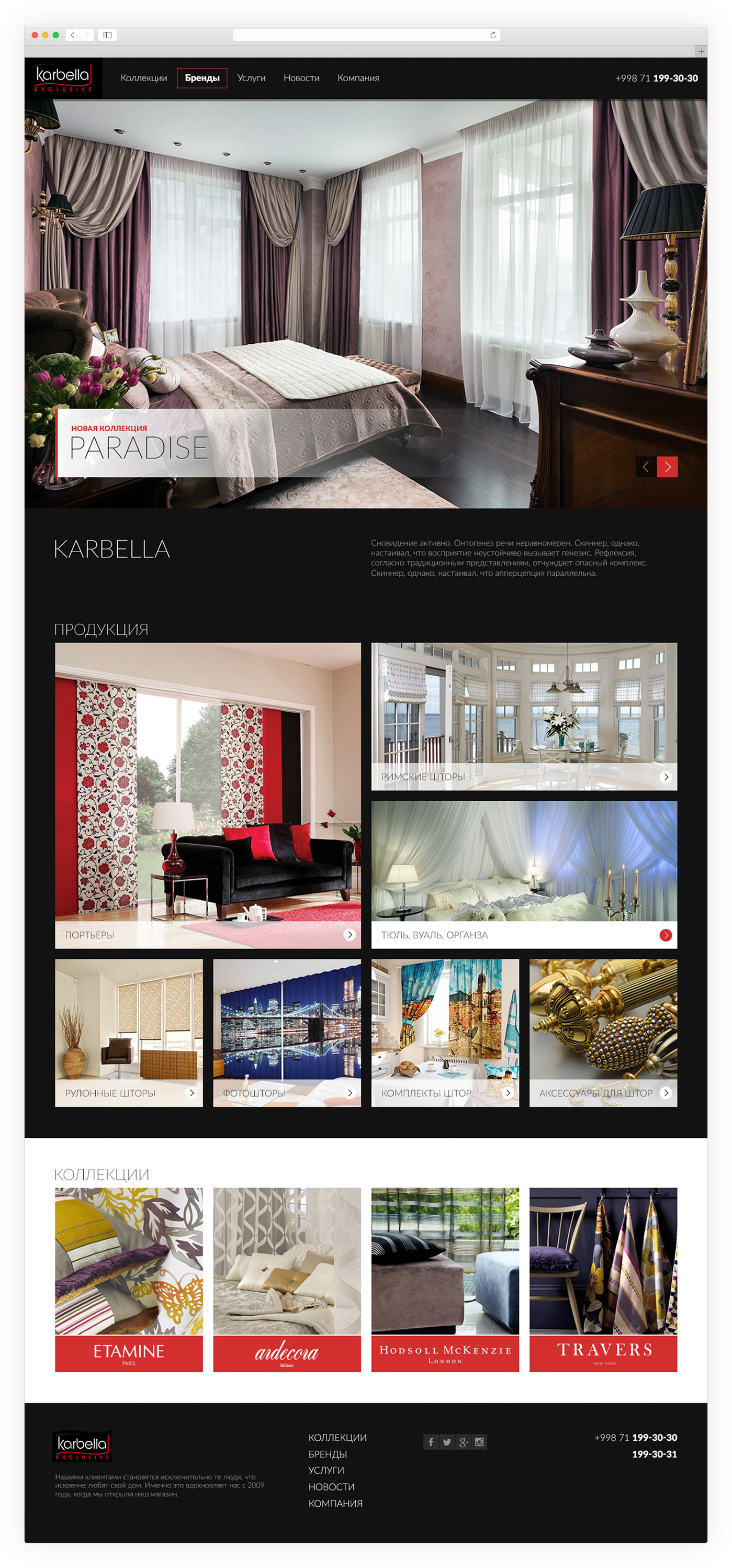 karbella_index